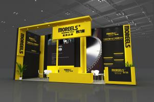 Moreels Tools will show in LIGNA HANNOVER 2019